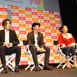 松田翔太,高良健吾,安藤サクラ